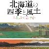岩橋英遠の展示会・特別展・イベント情報リスト ~ 全国の美術館 ...